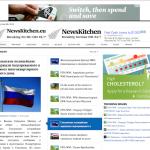 NewsKitchen-screenshot